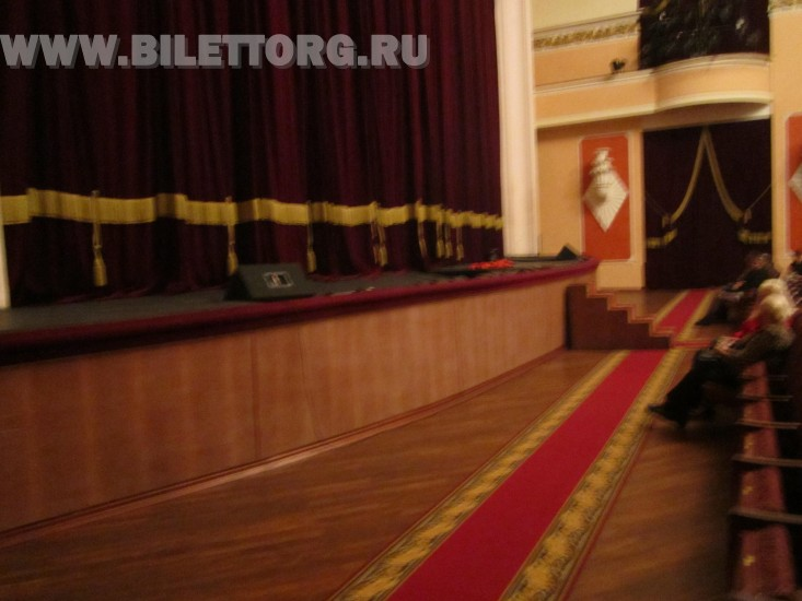 Зрительный зал театра Ромэн