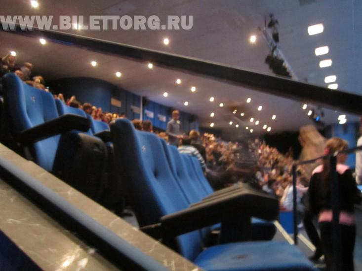 Театр Россия, зрительный зал