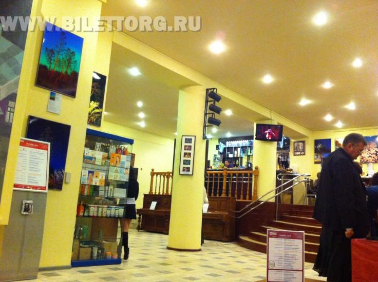 Театр Шалом внутри фото 2