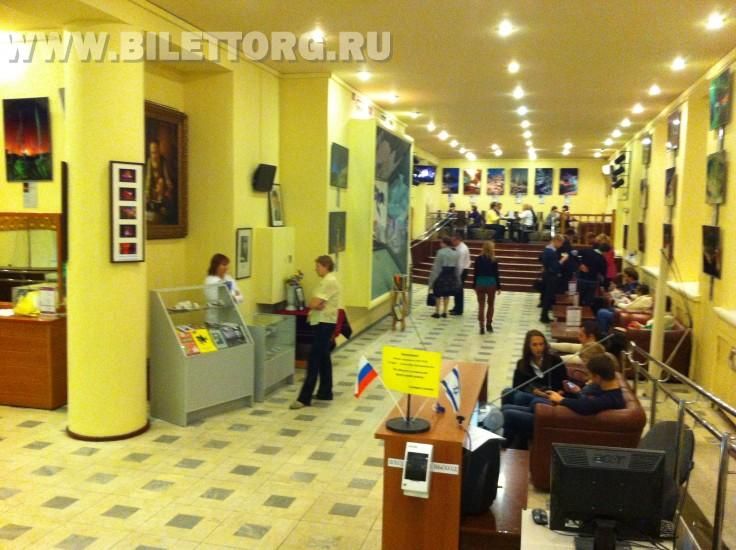 Театр Шалом внутри фото 6