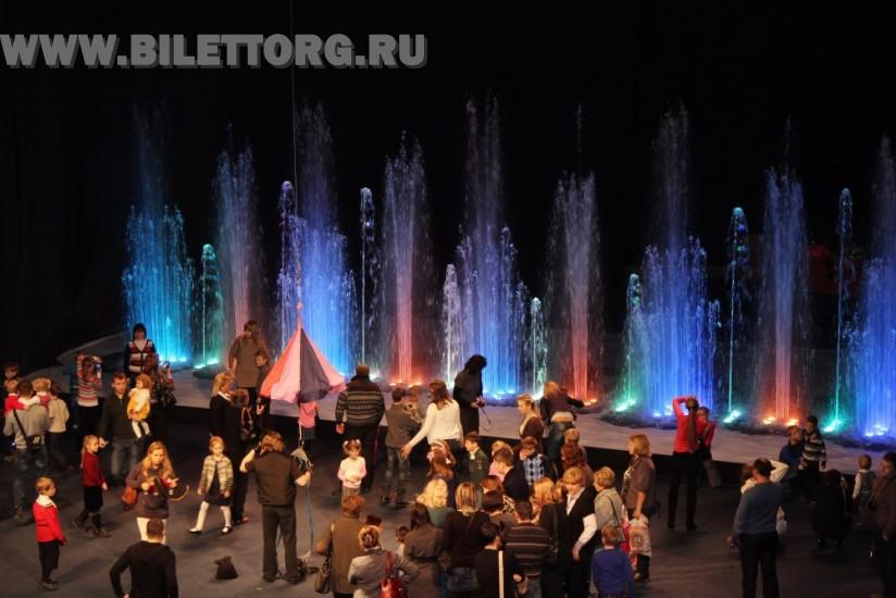 танцующих фонтанов аквамарин фото цирке