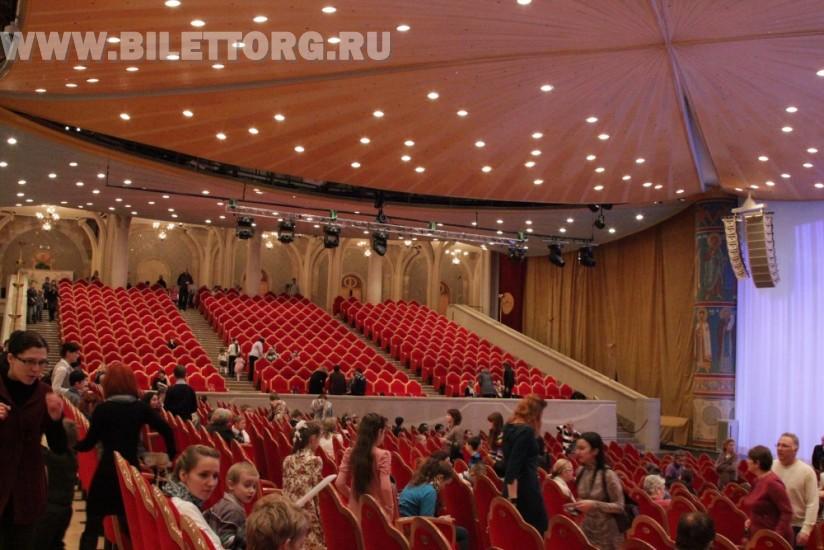 версий изменений концертный зал храма христа спасителя полезен
