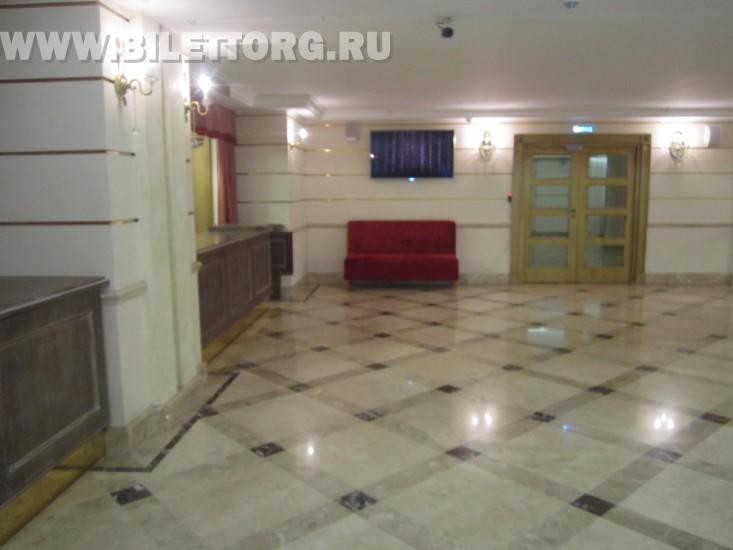 Бетховенский зал Большого