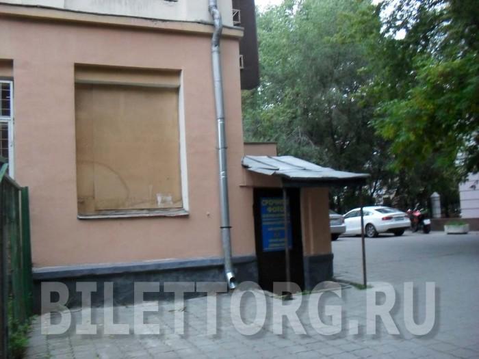 Театр им. Рубена Симонова