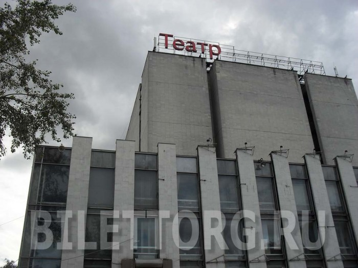 Театриум на Серпуховке - фото