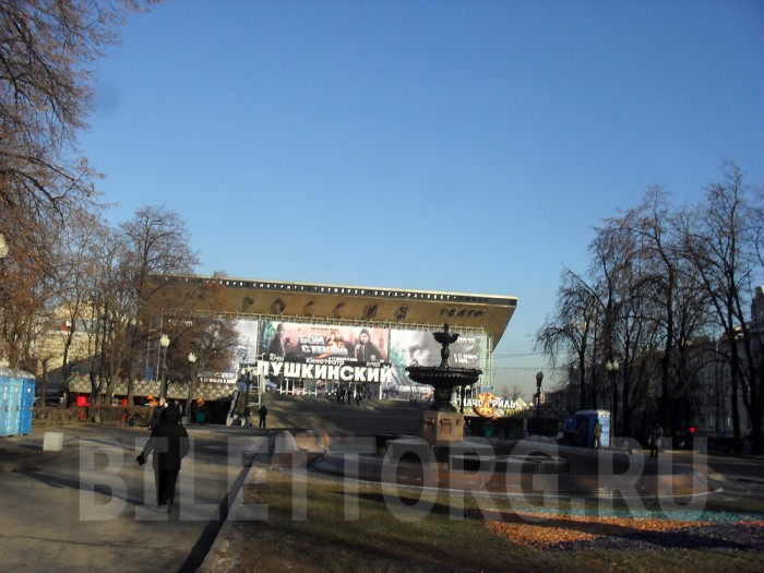 Пушкинский ККЗ фото 2