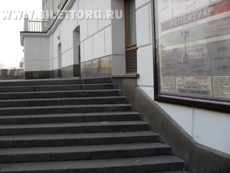 """"""",""""www.bilettorg.ru"""