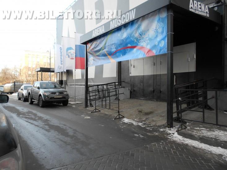 Клуб Arena Moscow - фото 7