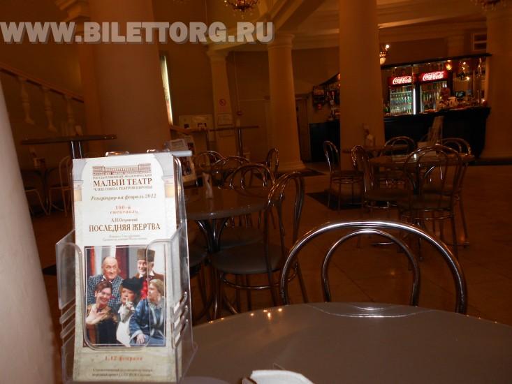 В буфете Малого театра - фото