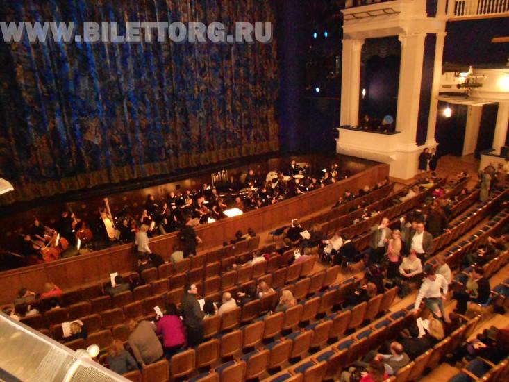 В зале Музыкального театра