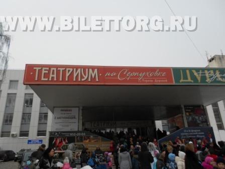 Театр Клоунады Терезы Дуровой - фото 4.
