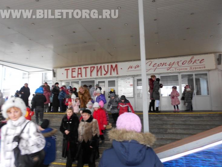 Театр Клоунады Терезы Дуровой - фото 5.