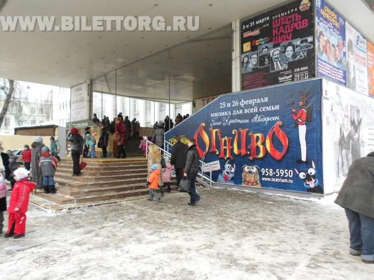 Театр Клоунады Терезы Дуровой - фото 7.
