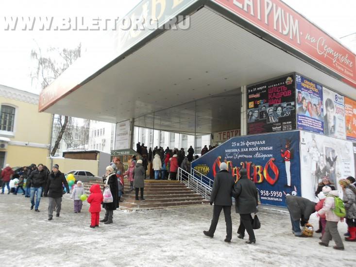 Театр Клоунады Терезы Дуровой - фото 10.