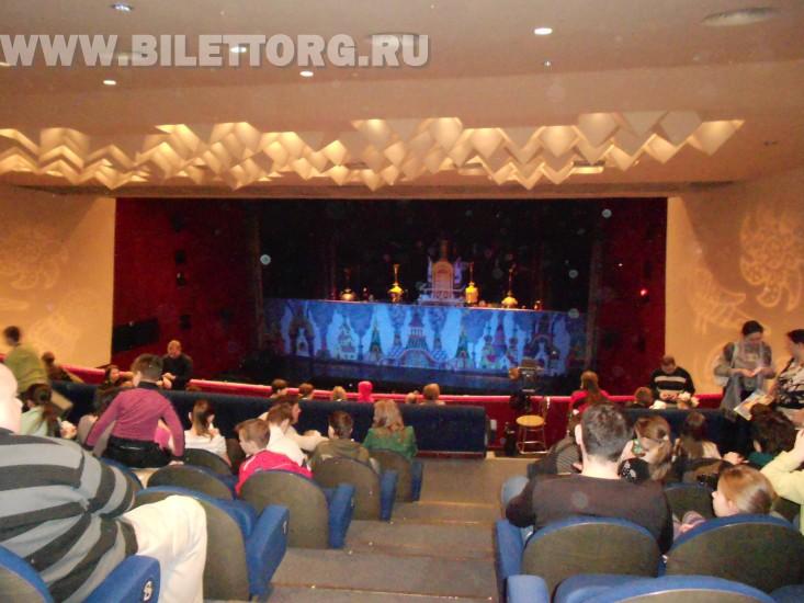 В зале Театра Клоунады Терезы