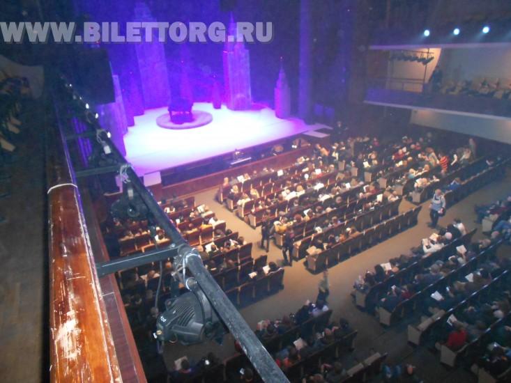 В зале Театра Мюзикла - фото 3