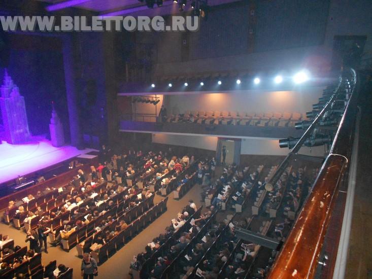 В зале Театра Мюзикла - фото 4