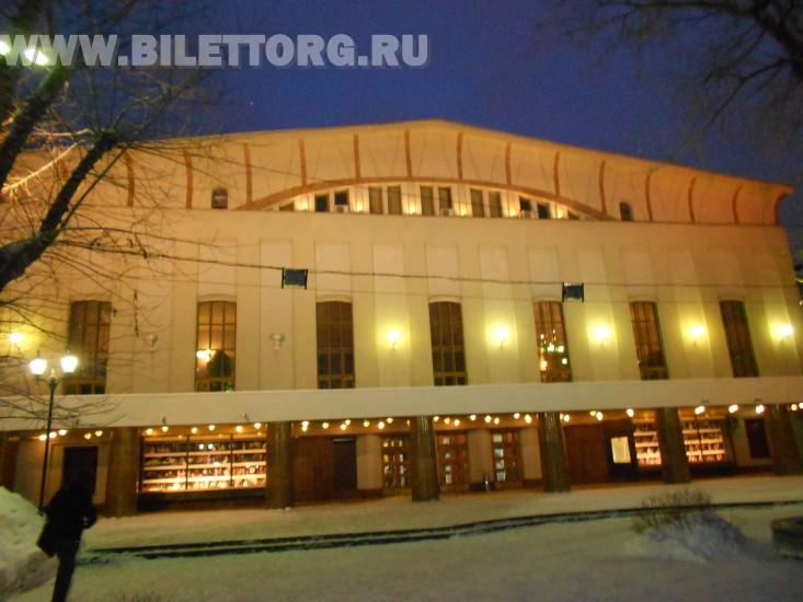 Театр им. Моссовета зимой
