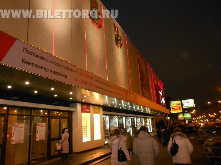 Театр Сатиры вечером - фото 3