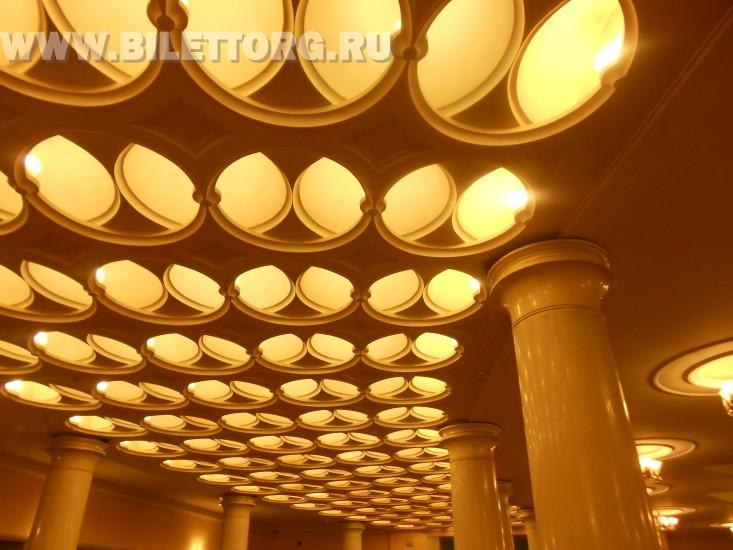 В Концертном зале им. Чайковского - фото 15.