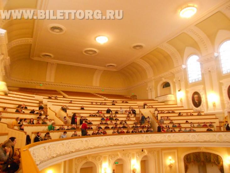 Зал Московской консерватории