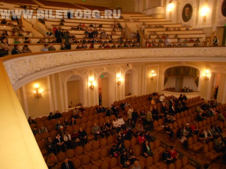Зал московской консерватории.