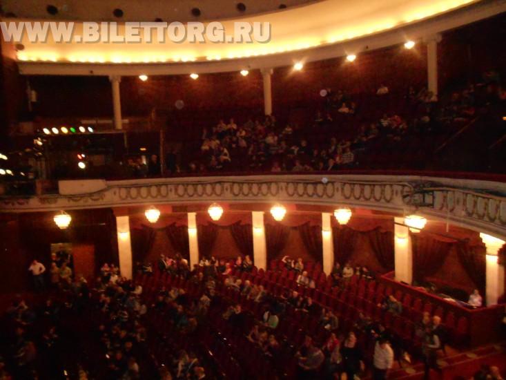 Зал Театра Эстрады - фото 1