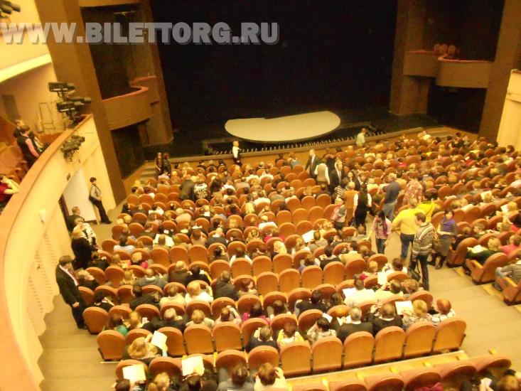 Зал Театра им. Моссовета