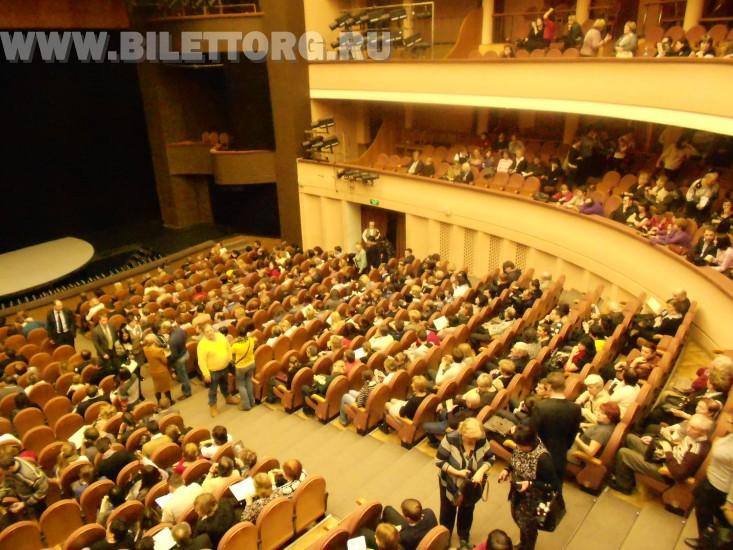 Зал Театра им.