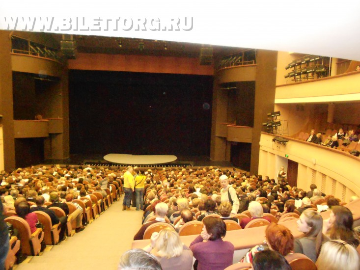 Зал Театра им. Моссовета - фото 6 (партер) .