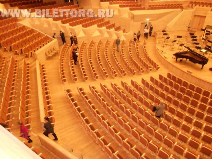 Зрительный зал Дома музыки