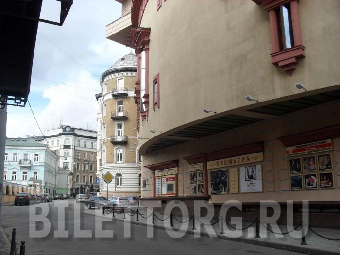 Калягина театр (Et Cetera)