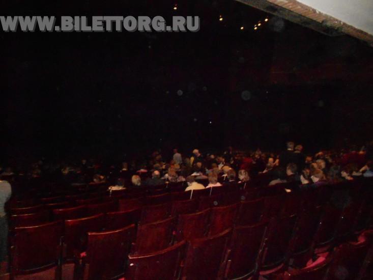 Зал Театра Содружества актеров