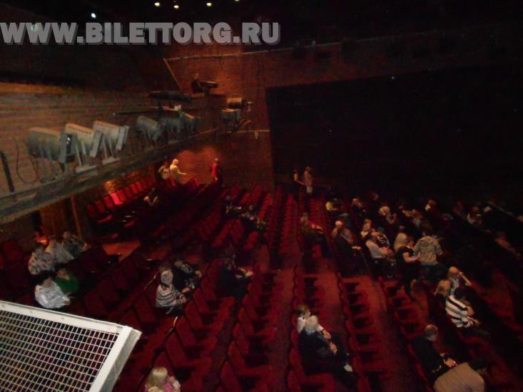 Зал Театра Содружества актеров Таганки - фото 3.