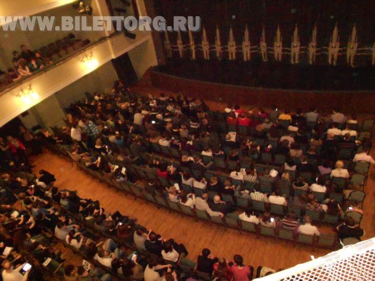 Российского театра - фото