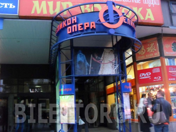 Театр Геликон-опера - фото 3