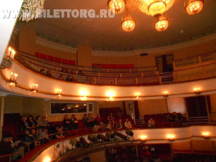 Зал Театра им. Маяковского