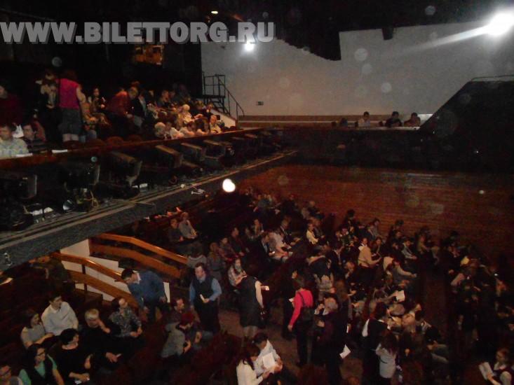 Театр на таганке  зала