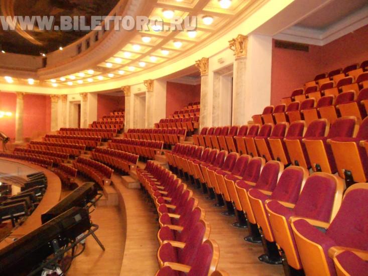 Зрительный зал Театра