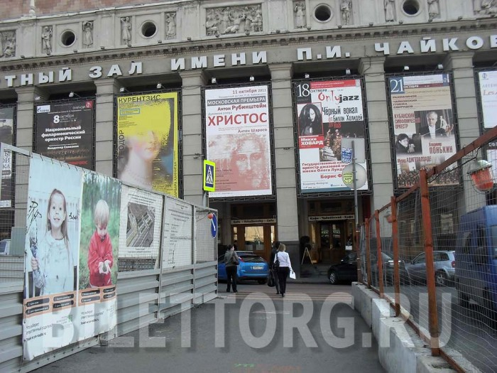 Чайковского им. концертный зал - фото 2.
