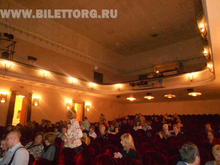 Зрительный зал Театра им. Ермоловой - фото 9 (весь зал) .