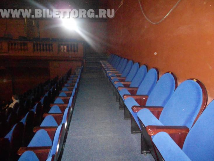 Зрительный зал Театра им.
