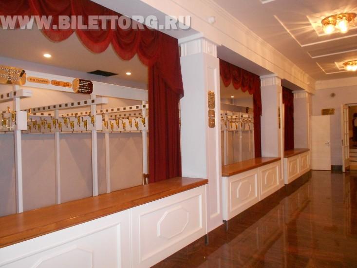 Филиал Малого Театра внутри