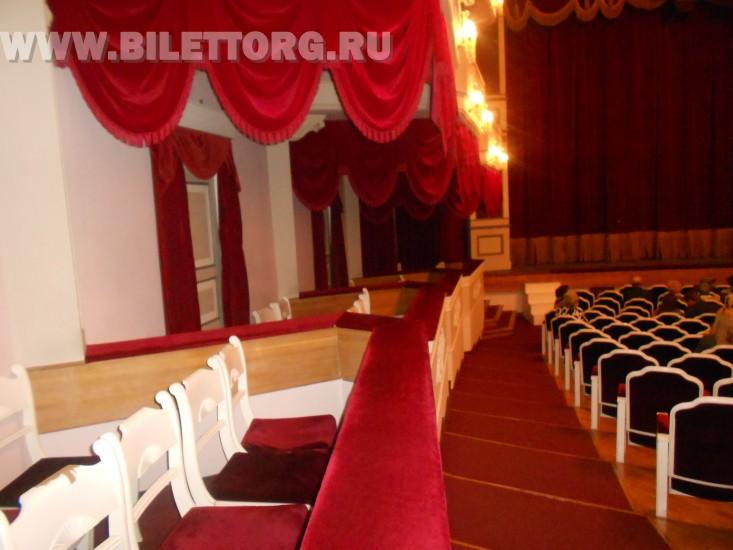Зрительный зал Филиала Малого
