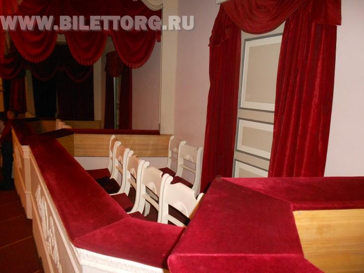 Зрительный зал Филиала Малого Театра - фото 17 (ложи бенуара) .
