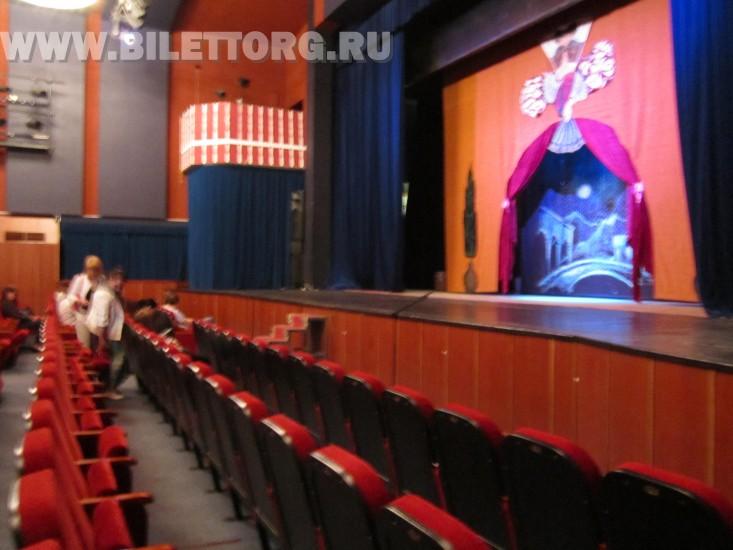 Театр Киноактера зрительный зал фото 6.