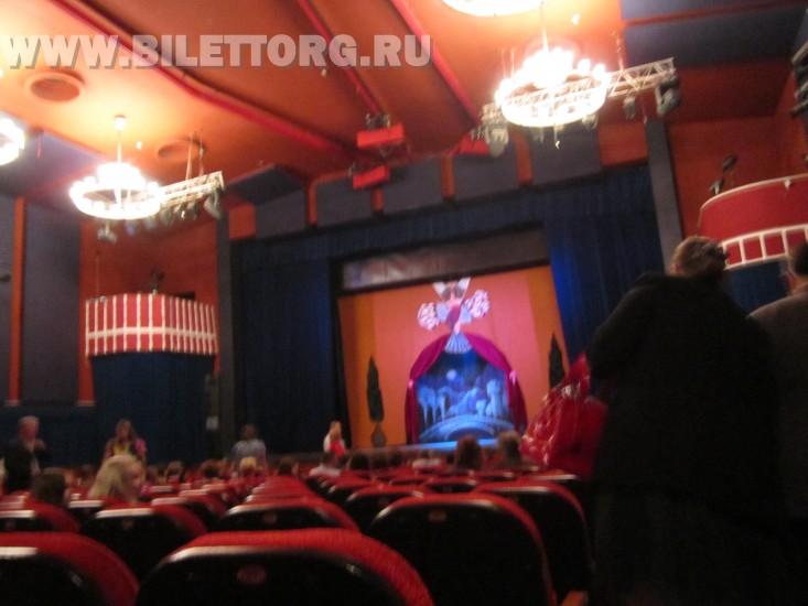 Схемы залов театров - bilettorg.ru