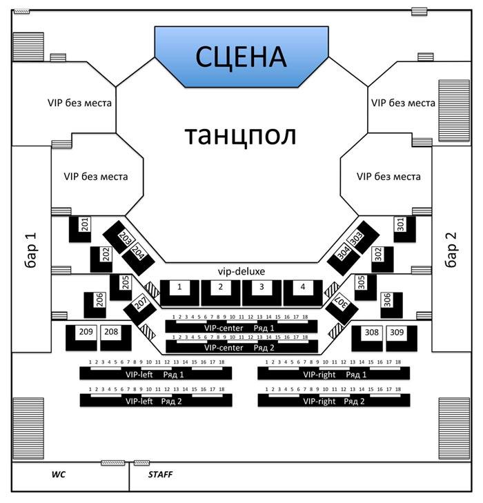 Елка в клубе Известия Event