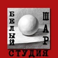 «ПИР ХИЩНИКОВ» студия «Белый шар»