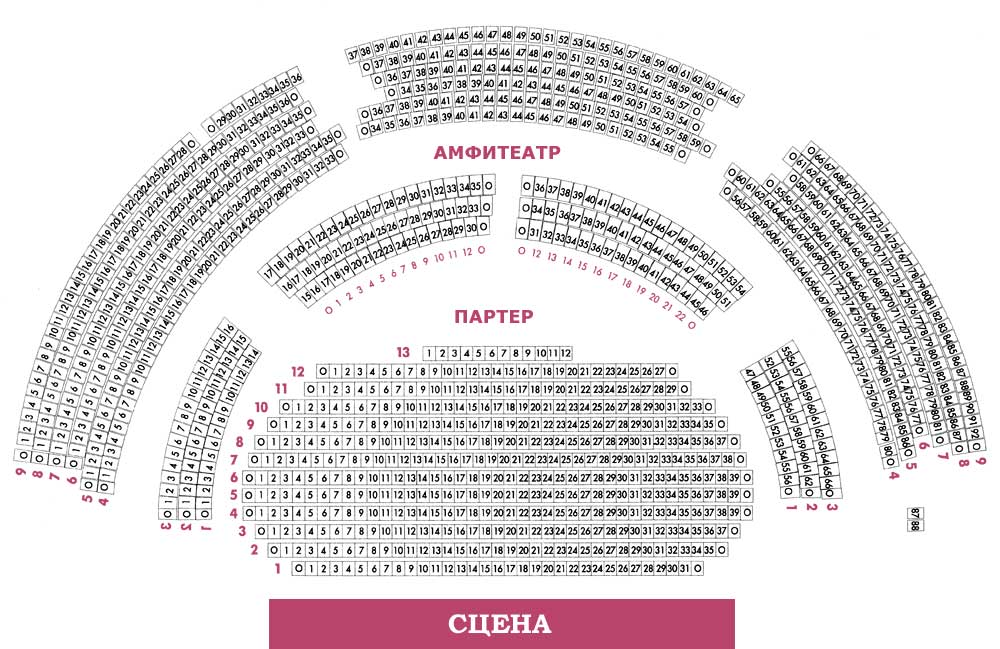 Схема зала театра Сатиры